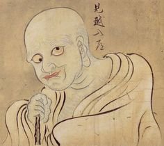 In the sophisticated popular culture of the Edo period (1603-1868), much attention was devoted to Japan's rich pantheon of traditional monsters and apparitions, known as yokai. (another great article from pink tentacle)