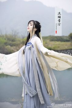 Lavender Tang Dynasty Style Hanfu Gown                                                                                                                                                                                 もっと見る