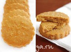 Карамельное печенье от Луки Монтерсино 180 г коричневого сахара 50 г сливок 33% жирности, довести до кипения 350 г сливочного масла, комнатной температуры 50 г коричневого сахара «Muscovado» 550 г муки