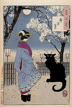 Black Cat with Japanese Woman by JKSchwehm- so we just flip & chuck le chat noir onto a Japanese print? Asian Cat, Black Cat Art, Black Cats, Animal Gato, Art Asiatique, Japanese Cat, Japanese Painting, Vintage Cat, Art Graphique