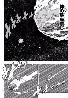 Fairy Tail manga 518 / Хвост Феи манга 518 / Манга Фейри тейл 518