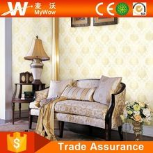 A28-1 Afeite, A28-1 Afeite direct from Guangzhou MyWow Decor Co., Ltd. in China (Mainland)