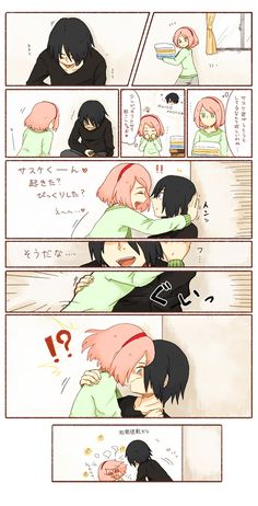 """Sasusaku #Naruto Probably when they were still newlyweds...lol if Sakura still reacted like this then they probably still didn't do """"that"""" yet either."""