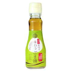 九鬼 生でかけて味わうごま油 - 食@新製品 - 『新製品』から食の今と明日を見る!