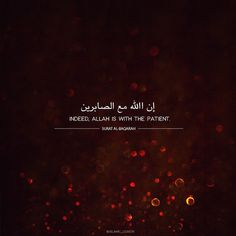 Surat al-Baqarah | The Cow | Islam