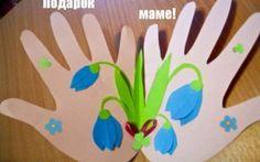 Открытка ко дню матери 1 класс своими руками шаблоны