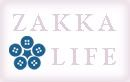 zakka life tutorials (picture previews that just won't show up here for some reason...)