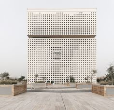 New photos reveal OMA's completed Qatar Foundation Headquarters