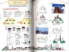 4 Color Ballpoint Pen Kawaii Illustration Book Japanese Craft Book | eBay