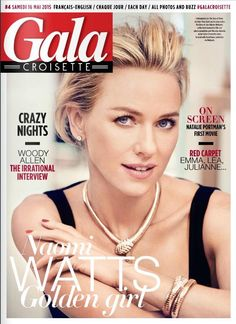 Naomi Watts by Nicolas Guérin for Gala Magazine #4 Cannes Film Festival 2015 | Fashion photography | cover