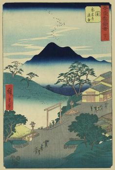 Ando Hiroshige - Seki, 1855 - Fine Art Print