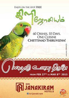 Kili Josiyam never fails to fascinate!  Enjoy on spot free fun at #Srijanakiram_Hotels from Feb 27th to Mar 8th, 2015. Explore more with Chettinad Unavu Thiruvizha !!