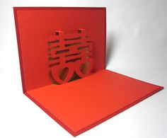 Double Happiness in Chinese Pop Up Card