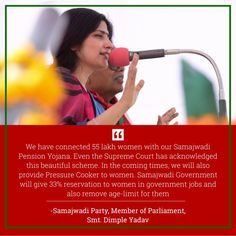Dimple Yadav speaks about Samajwadi Pension Scheme. Government Jobs, Supreme Court, Politicians, Dimples, How To Remove