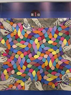 2012 Tokyo International Great Quilt Festival. Is this awesome or what?  xxx