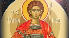 Η Ευχή της Φανουρόπιτας Η Ευχή αυτή διαβάζεται κατά την παρασκευή της Φανουρόπιτας που φτιάχνουμε προς τιμήν του Αγίου Φανουρίου. …