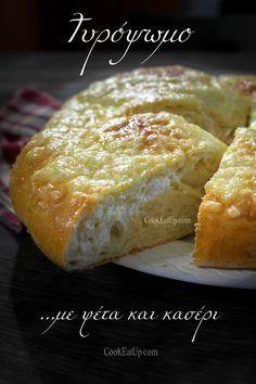 Greek Recipes, Feta, Easy Meals, Dairy, Bread, Cheese, Pane, Spaghetti, Traditional