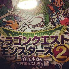 On instagram by hako109mugura #gameboy #microhobbit (o) http://ift.tt/1ROC5jG  #ドラゴンクエスト  #ドラクエ  #スクエニ#スクエアエニックス #squareenix  #nintendo  #nintendo3ds  #3ds #ゲームボーイカラー  #ゲームボーイ #gbc    #gb  color