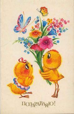 8 Марта! Поздравляю! открытка поздравление картинка