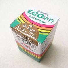 コールダイホット col.66 カーキーブロン みや古染 ECO染料