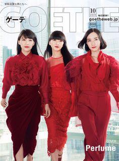 The girls looking incredible in this month's Goethe magazine Perfume Hermes, Perfume Versace, Giorgio Armani, Perfume Jpop, Perfume Calvin Klein, Perfume Fahrenheit, Perfume Invictus, Perfume Genius