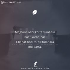 Love Hurts Quotes, Love Quotes Poetry, True Love Quotes, Strong Quotes, Love Quotes For Him, Love Quotes In Hindi, Change Quotes, Pain Quotes, Shyari Quotes