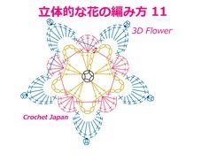 立体的な花の編み方 11【かぎ針編み】How to Crochet 3D Flower https://youtu.be/fxn0KHkujBw 立体的な5枚の花びらのお花です。 今回はカラフルに、3色で編みました。 くさり編み5目の輪の作り目から、長編み、くさり編み、引き抜き編み、ピコット編みで作ります。 1段目で編んだ、くさり編みに、3段目のブルーの花びらを編んでいます。 同色でも、素敵なお花になります。