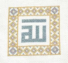 Allah Cross-stitch made by Sonia McIntosh