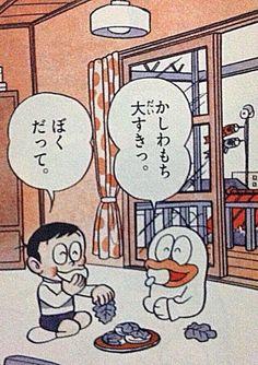 Manga Illustration, Portrait Illustration, Manga Art, Manga Anime, Pixel Art Background, Japanese Show, Graphic Design Resume, Japanese Graphic Design, Cartoon Design