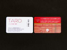 TARO様 名刺兼ショップカード|COLORS(カラーズ)|山口県岩国市 広告、グラフィックデザイン、Webデザイン制作