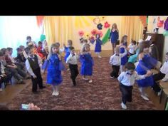 Вальс - YouTube Decoration, School, Youtube, Kids, Ideas, Dancing, Decor, Young Children, Boys