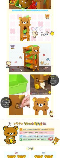【韩国进口】GONA 轻松熊宝宝玩具整理架/储物收纳架/四/五层带轮-淘宝网全球站