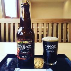 #網走ビール 監獄の黒 #網走監獄 の監獄食堂でいただきました監獄で飲むと黒さが際立つ気がします #beer #craftbeer #prison #black #abashiri #hokkaido #北海道