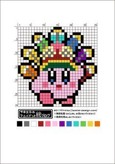 【星のカービィ】フェスティバルカービィのアイロンビーズ図案【スターアライズ】 | サキエルのアニメドット絵ブログ Perler Bead Designs, Hama Beads Design, Perler Bead Art, Melty Bead Patterns, Pearler Bead Patterns, Perler Patterns, Hama Beads Mario, Perler Beads, Embroidery Patterns