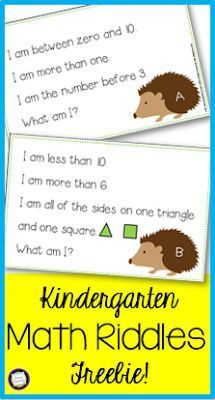 Free Kindergarten Math Riddles! Build number sense and practice math vocabulary with this free riddle card set. Check out this post to find lots of ideas for using math riddles in your classroom.  http://primaryinspiration.blogspot.com/2017/02/try-these-free-kindergarten-math-riddles.html