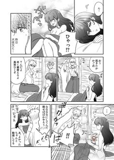 Inuyasha Funny, Inuyasha Love, Inuyasha And Sesshomaru, Kagome Higurashi, Anime Couples Manga, Manga Anime, Detective Conan Wallpapers, Old Anime, Pokemon Pictures