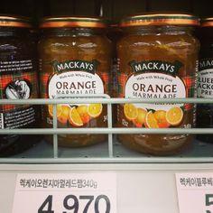 오렌지 잼 잼 잼 오늘 노잼 #orange #marmalade#jam