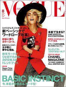 BASIC INSTINCT 今、本能が目覚める、モードを! VOGUE JAPAN 2012年8月号 6月28日発売
