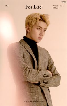 Oh Se Hun 오세훈 || EXO || 1994 || 181cm || Lead Dancer || Lead Rapper || Vocal || Maknae