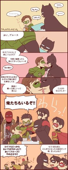 Actually I can't understand a word, but I really love the way the bird  boys protect Bruce