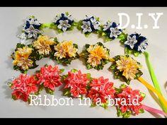 "Лента в косу/Новый лепесток""Бутончик""/Красивые цветы канзаши/New petal/Ribbon in a braid - YouTube"