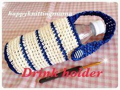 松編み模様で!スマホケースの編み方☆自分用に編んだので紹介します(*^v^*)Crochet☆ - YouTube Water Bottle Carrier, Water Bottle Covers, Crochet Designs, Crochet Patterns, Drink Holder, Knitting Projects, Projects To Try, Beaded Bracelets, Sewing