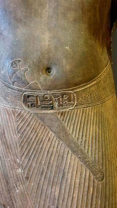 Detail of statue of Horemheb.