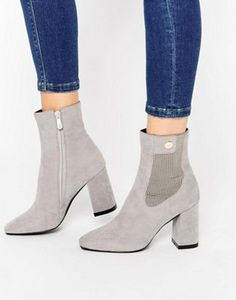 Public Desire Trisha Gray Gold Detail Ankle Boot