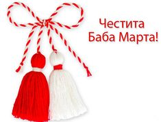 It's Grandmother March Day in Bulgaria ! Good Morning Picture, Morning Pictures, Happy Woman Day, Happy Women, Baba Marta, Cute Gel Nails, Merry Christmas Wallpaper, Happy March, Ladies Day