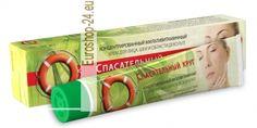 """Creme gegen Falten """"Multivitamin""""- 50g.  Konzentrierte Multivitamin Creme Für Gesicht, Hals und Dekolleté INTENSIVE Anti-Aging Wirkung  Aktive Inhaltsstoffe: Vitamin A (Retinol), Vitamin E, Vitamin C, Vitamin H (Biotin), Mandelöl, Macadamia-Öl, Hyaluronsäure, UV-Filter.  Hocheffiziente konzentrierte Creme gegen die Falten für die tägliche Pflege von jeder Art von Gesichthaut, Hals und Dekolleté."""