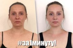 Cheekbones instead of cheeks: an exercise that in a minute will change the face Massage Tips, Face Massage, Beauty Skin, Health And Beauty, Hair Beauty, Face Exercises, Liposuction, Facial Care, New Skin