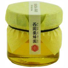【西岡養蜂場】晩白柚蜂蜜(くまモンパッケージ)