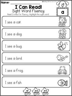 FREE Sight Word Fluency Phrases