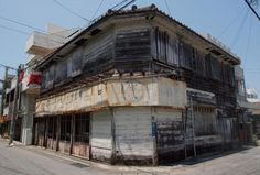 old house in naha okinawa  photo by meisa fujishiro